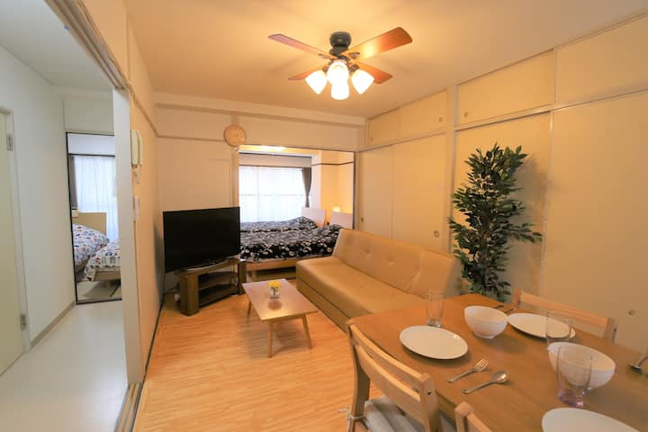 [4A] Fukuoka Condominium - 8 people stay -