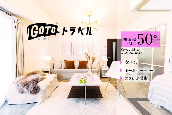 Opening sale★NAMBA,comfort  Beds, 62m²,osaka,glico