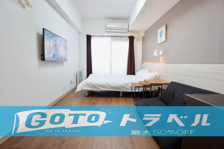3S Near Nagoya Sta./Free WiFi Parking/Cook/Laundry