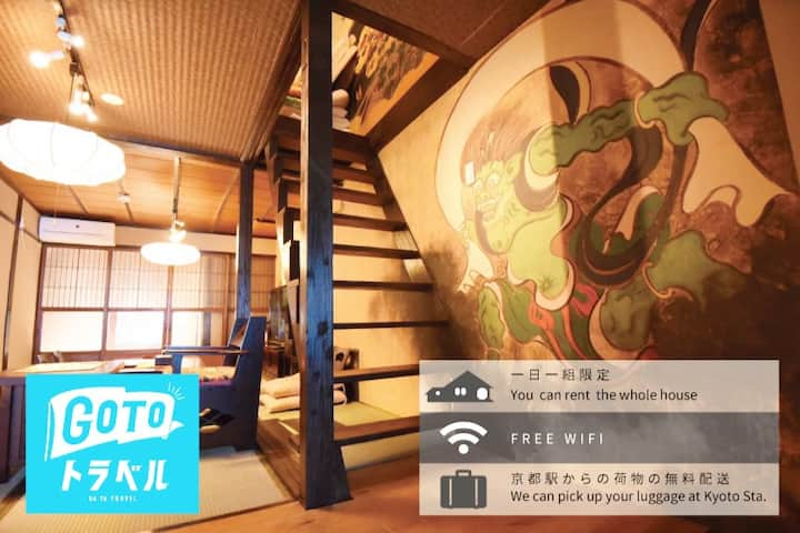 """100years old traditional house """" MACHIYA """" PICK-UP"""