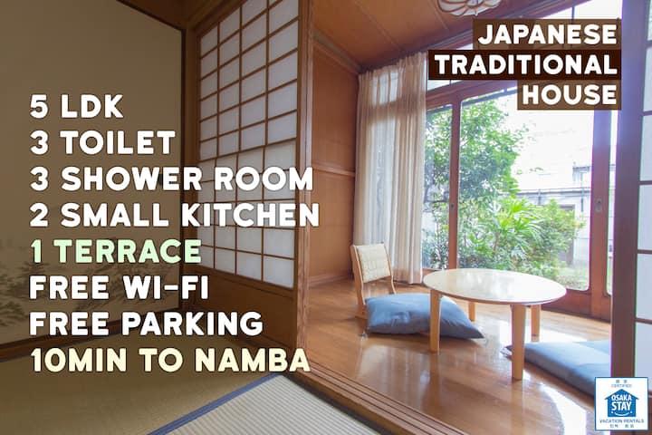 日本式傳統家屋(最多可納入22人)日本式伝統的な古民家(最大22人)