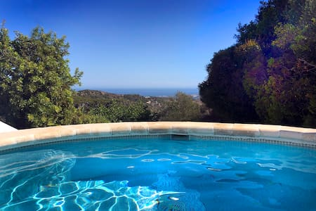 Casares (near Estepona/Gibraltar)-NEW! Guest Suite
