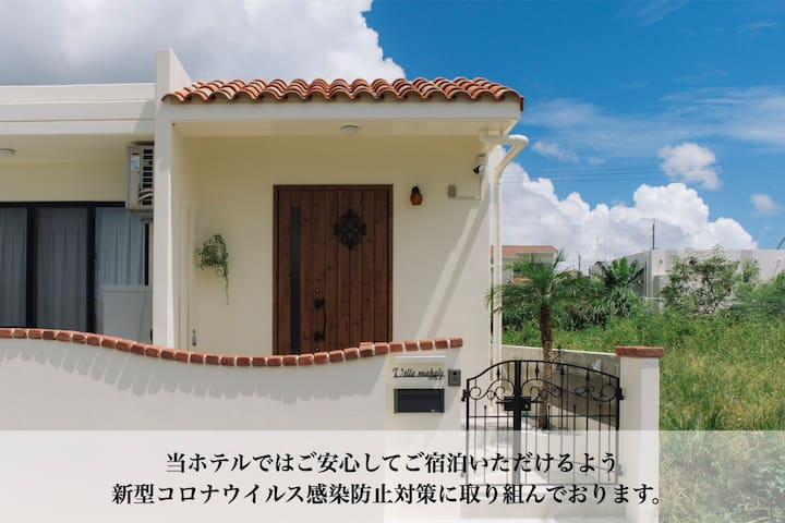 Limited time price!American Village near the beach