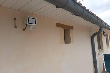 lampe exterieur avec detecteur de mouvement lors de votre arrivée