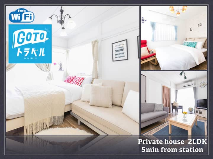 N-house Akabane/Welcome to stay  after Immigration
