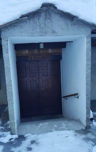 porte d'entrée de la résidence