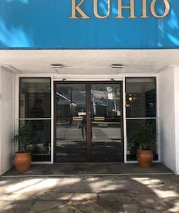 Door to main front lobby.