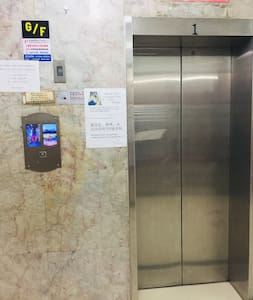 The lift , we are only Located at 2nd floor .... B unit .