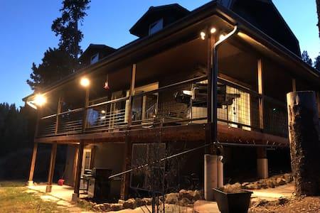 7 motion sensitive lights around the property.