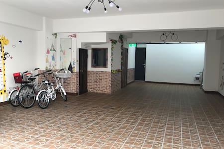 1樓車庫/有公共廁所/免費提供親子腳踏車