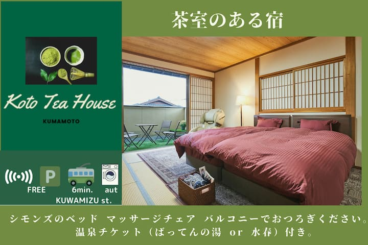 Trad. Spacious Well Furnished HOUSE 茶/書 ♪+Terrace