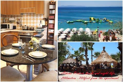 Olga's sunny home in Athens Riviera
