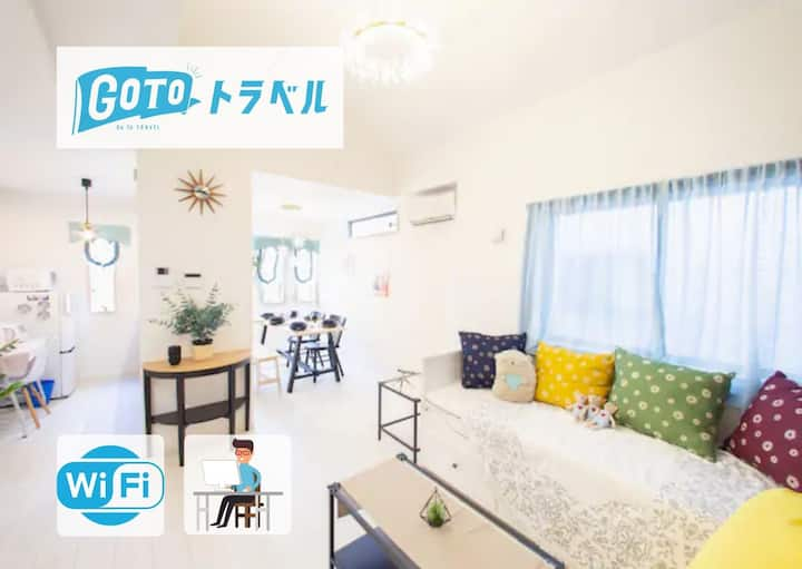 LUCKY HOUSE★East Asakusa new villa★Free Wi-Fi★Parking lot★
