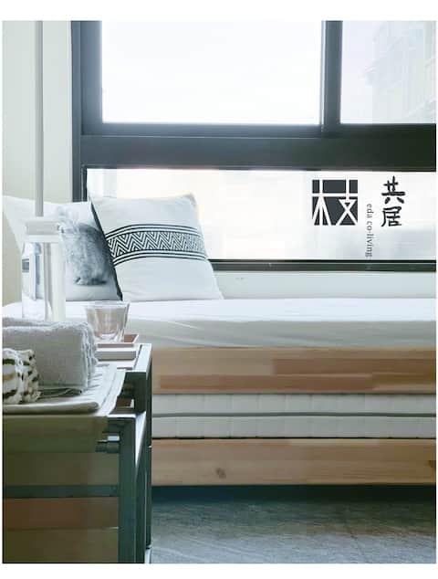 枝共居 | A Room