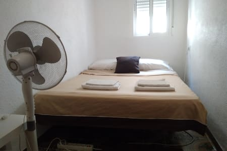 CHEAP room near City of Arts & BEACH