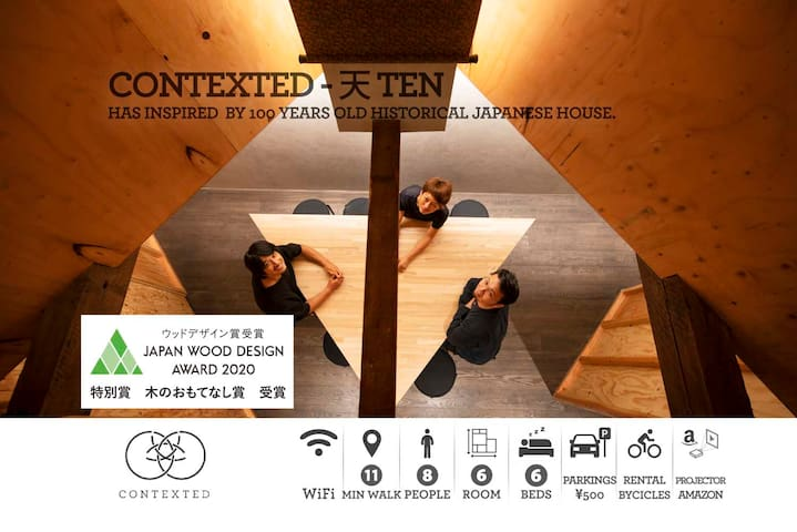 CONTEXTED - 天 TEN   Triangle Designer's House
