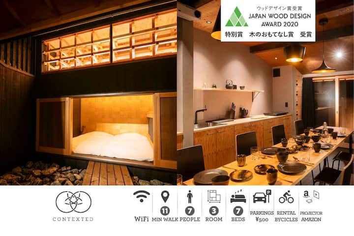 CONTEXTED - 玄 GEN  Tea Ceremony Design House