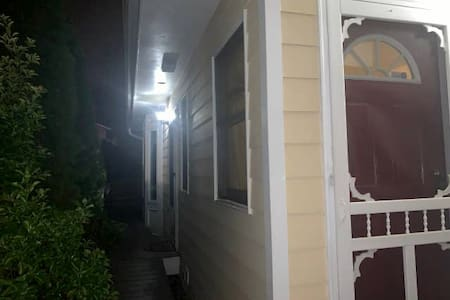 Outside light by unit's door.