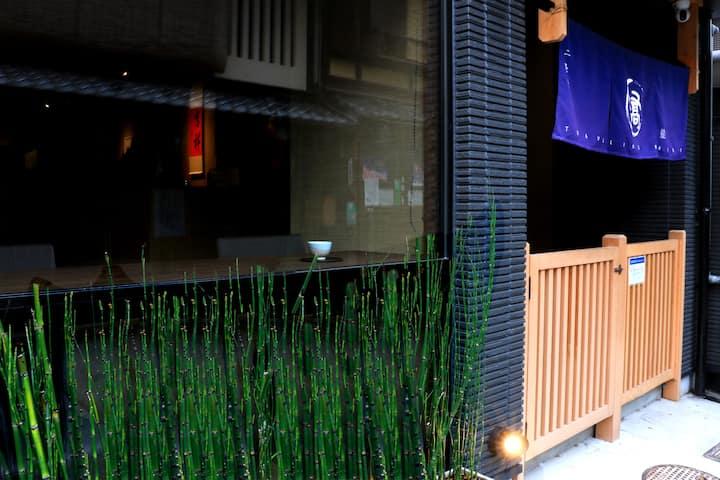 【橋旅二条城 202】二条城京都御所公寓酒店 京都站直达 中文 Nijo Castle