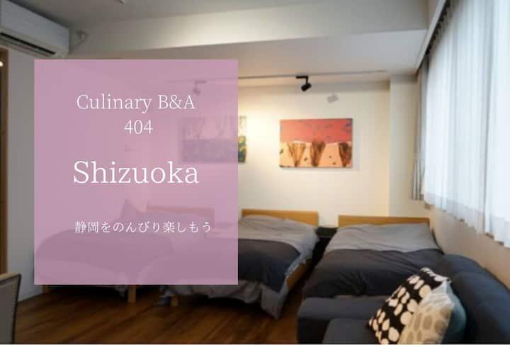 Culinary Bed&Art 404 EX352