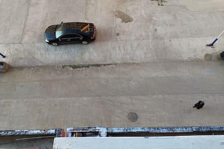 Parkirališno mjesto za osobe s invaliditetom