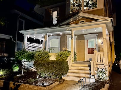 A view of the home at night.... in case you are coming in late and need to find it! Don't worry, it's well lit and completely safe.