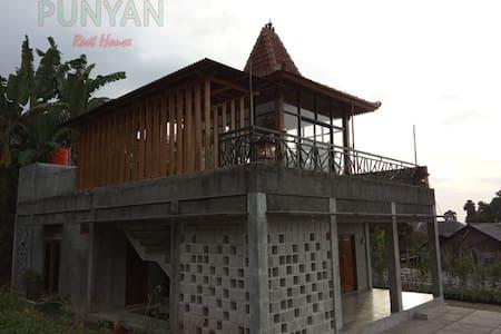 Punyan  Resthouse