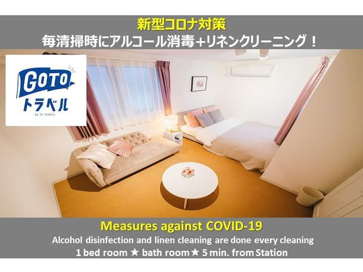 【202】乘电车到新宿4分钟,最附近的车站大概步行5分钟,隔音很好,新建公寓1个房间