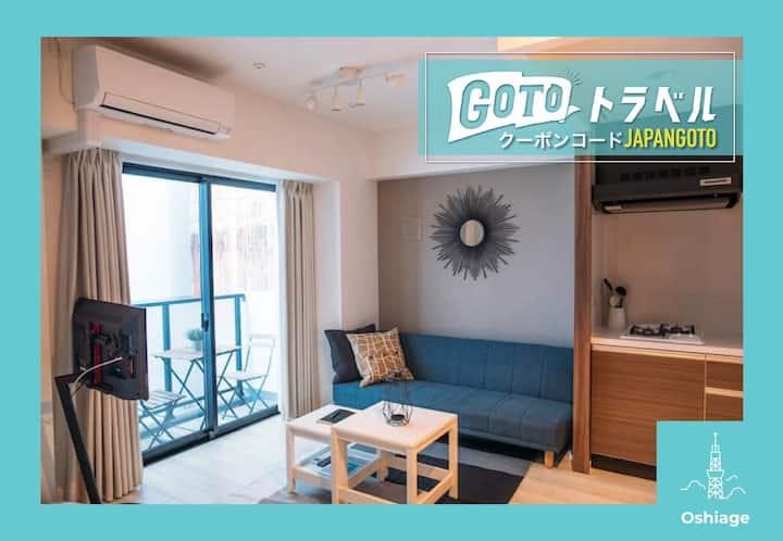 Calm & Chill Premium Home in Skytree/Asakusa
