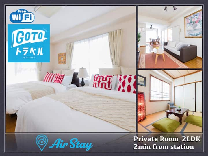 AirStay/Welcome to stay  after Immigration/APTpick