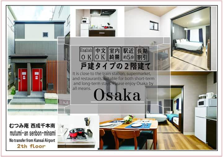 9712/Direct to KIX/full rent/good access/wifi/102