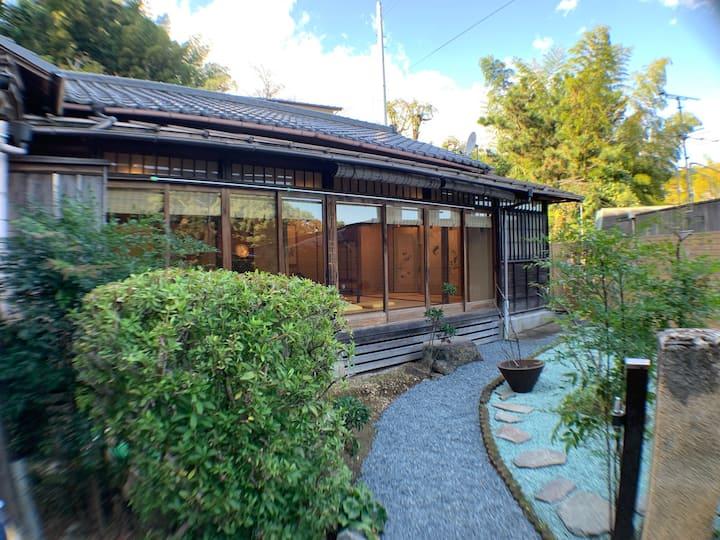 熱海の貸切り温泉古民家 ゲストハウスこごひ Onsen enthusiasm  in Atami