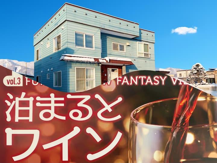 ワイン~富良野一軒家まる貸切、大人数最大16名6ルーム、無料駐車4台可能、LDK~2キッチン2トイレ