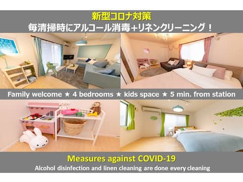 Playroom provided for families w/ children!(MAX14)