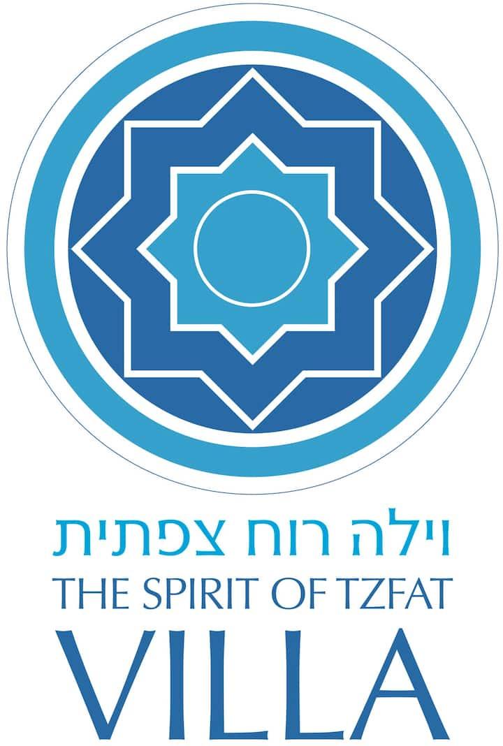 The spirit of Tzfat villa - וילה רוח צפתית