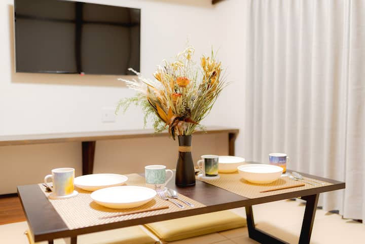 Kyoto-style house/6-minute walk from Hirai Station
