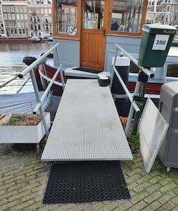 Toegang vanaf Amstel