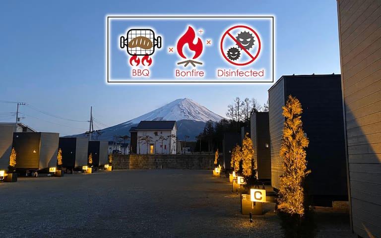 Tourist Villa Kawaguchiko Mt. Fuji E