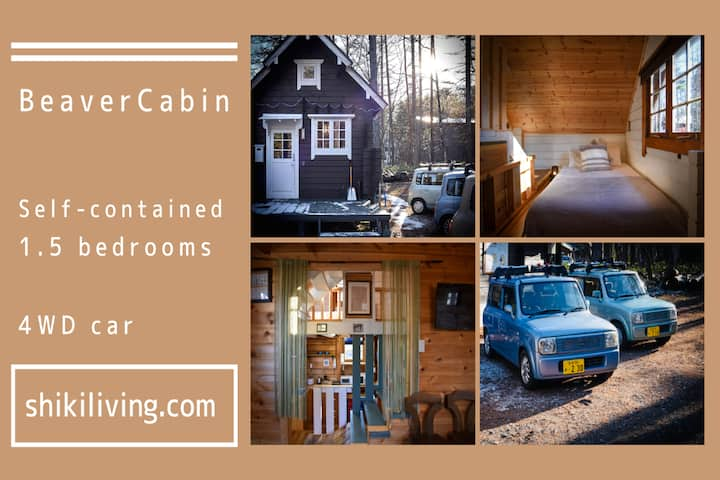 Beaver Cabin-Near Echoland Street with a 4WD CAR