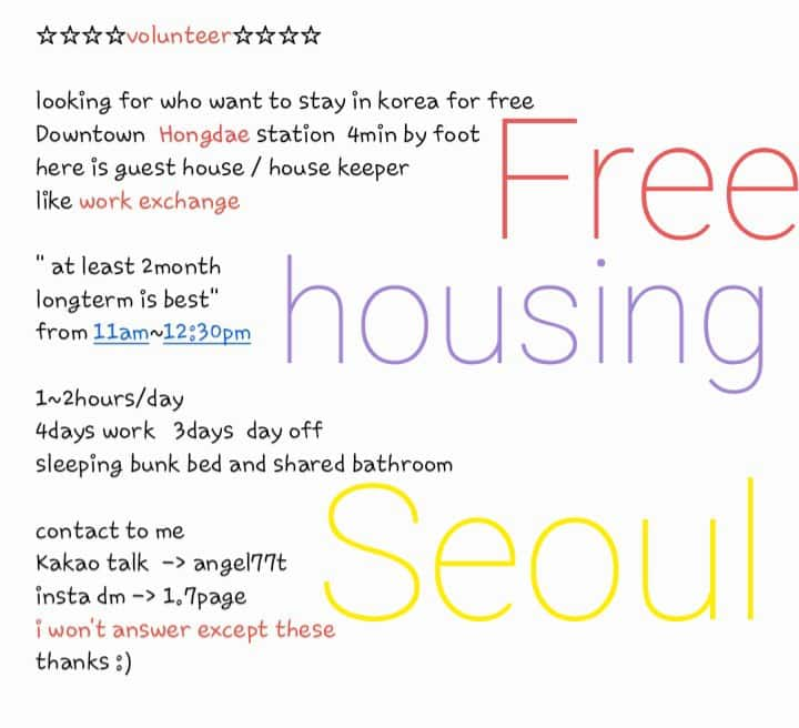 ★Free★who want living in seoul★Staff★