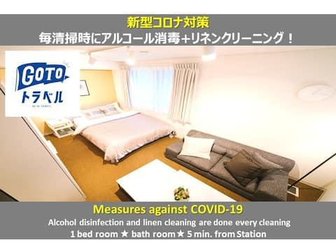 [101]New apartment 1 room Shinjuku 4min by train