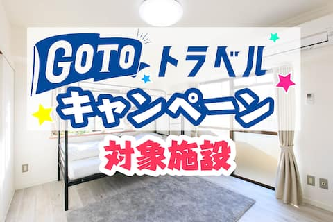 Good location★ 5 minutes on foot to Nagoya Station