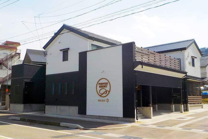 パーパスリゾート越後湯沢「蔵」 H棟 ワンフロアタイプ・大型ルーフテラス付き