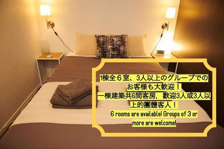 Long stay discount!Free Wifi!No service fee!☆MK093