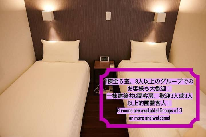 Long stay discount!Free Wifi!No service fee!☆MK094