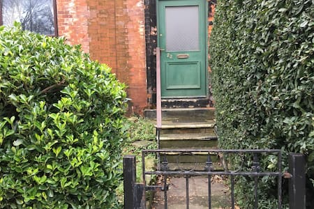 Path from the gate to the front door