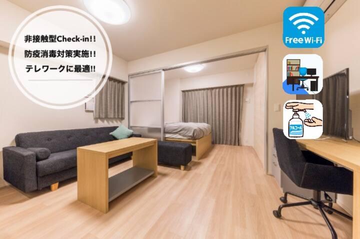 ✤原宿地区- BUREAU涉谷✤设备充实✤干净整洁✤最多3人✤604