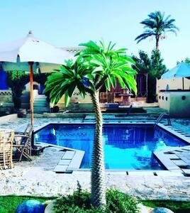 Marassi Tunis