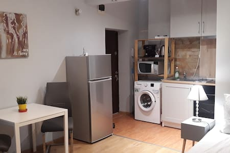 Cozy Studio in Sofia City Center