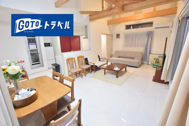5 mins walk from Tsuruhashi Station/MAX14PPL
